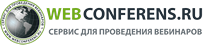 Сервис для проведения онлайн вебинаров
